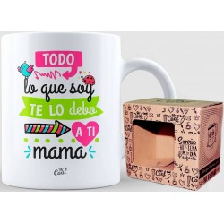 Regalo tazza per mamma con bella frase